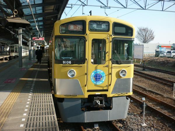 2014-01-18 西武9106F 急行池袋行き