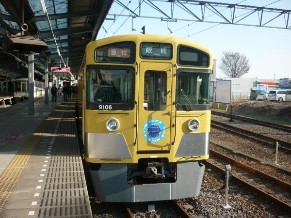 2014-01-18 西武9106F 急行飯能行き2
