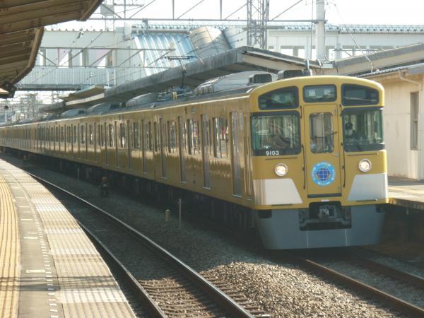 2014-01-12 西武9103F 準急飯能行き