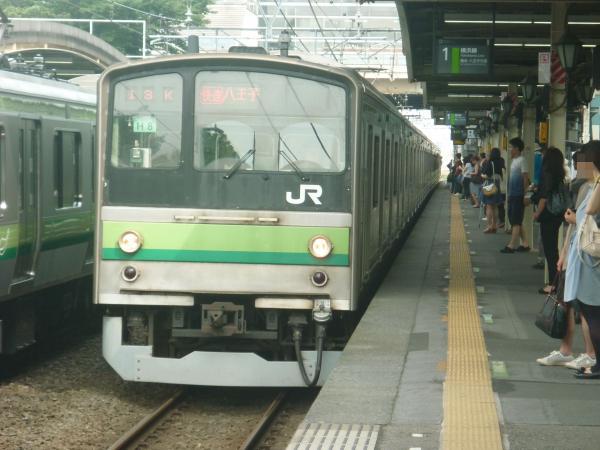 2014-07-21 横浜線205系クラH8編成 快速八王子行き