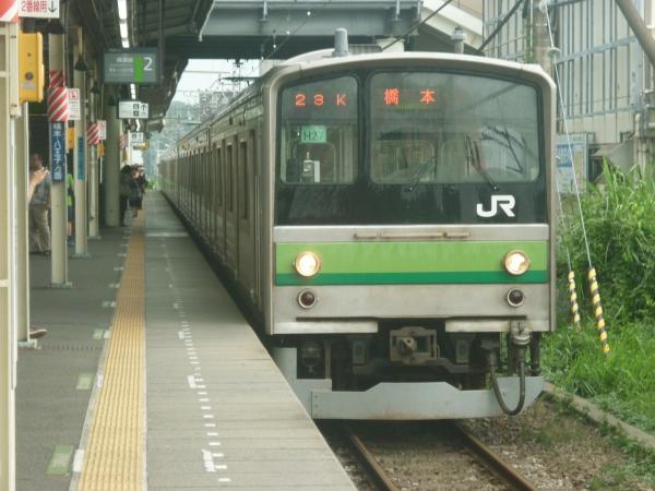 2014-07-21 横浜線205系クラH27編成 橋本行き