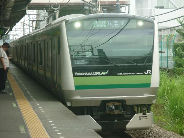 2014-07-21 横浜線E233系クラH003編成 各駅停車八王子行き1