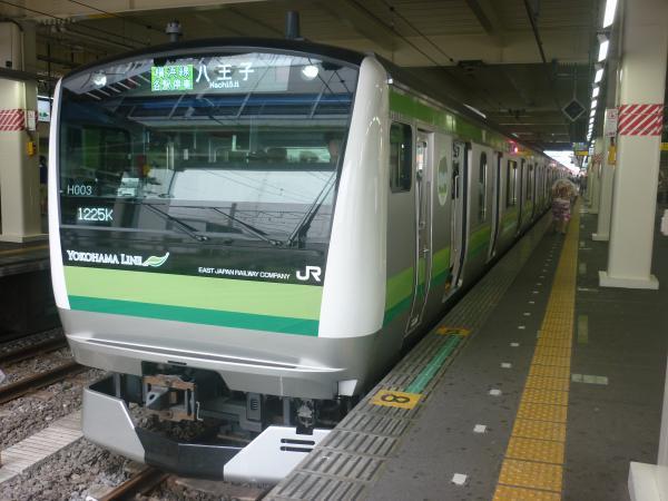 2014-07-21 横浜線E233系クラH003編成 各駅停車八王子行き2