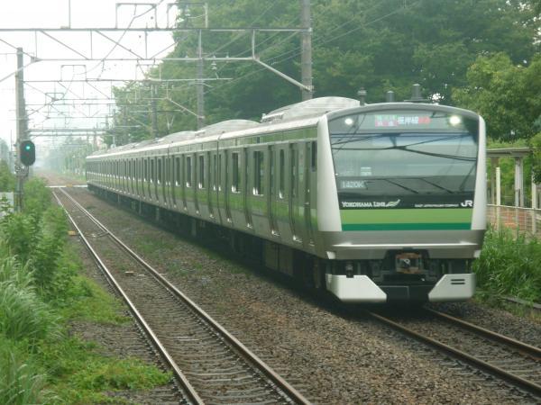 2014-07-21 横浜線E233系クラH007編成 快速桜木町行き1