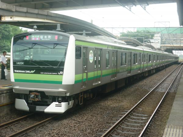 2014-07-21 横浜線E233系クラH007編成 快速桜木町行き2