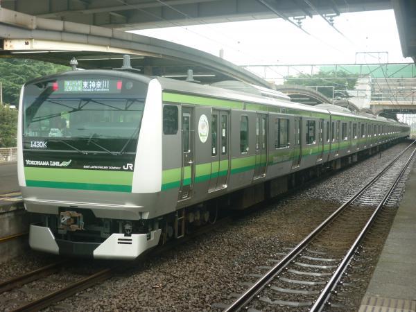 2014-07-21 横浜線E233系クラH011編成 各駅停車東神奈川行き2