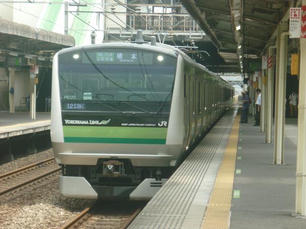 2014-07-21 横浜線E233系クラH020編成 各駅停車橋本行き
