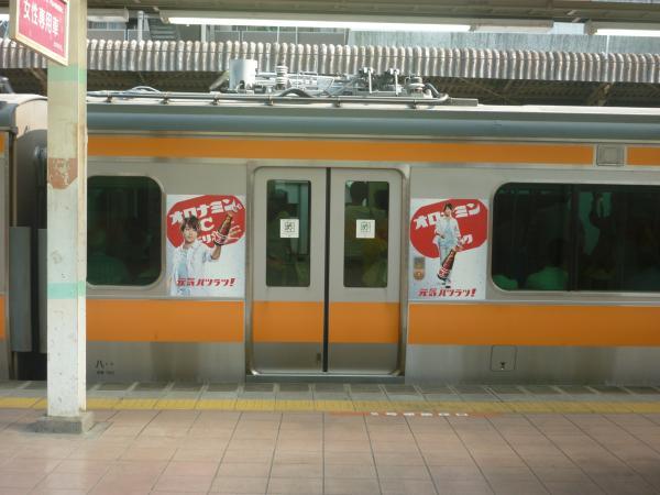 2014-07-21 中央線E233系トタT14編成
