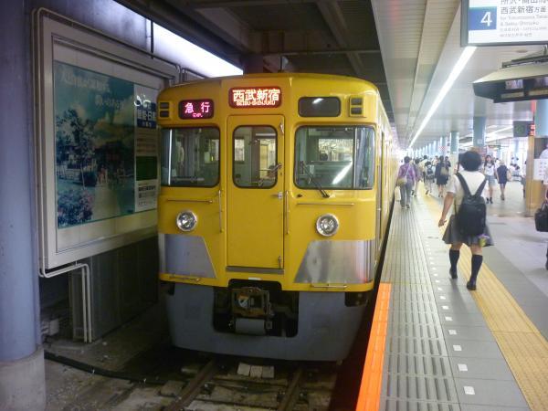 2014-07-23 西武2005F+2411F 急行西武新宿行き 2662レ