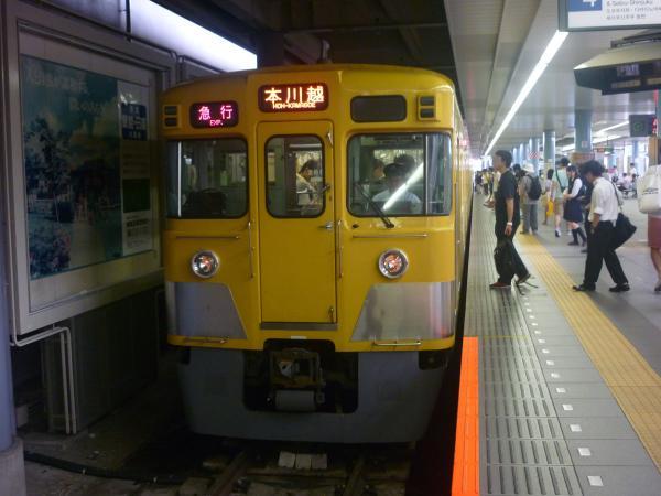 2014-07-23 西武2005F+2411F 急行本川越行き 2647レ