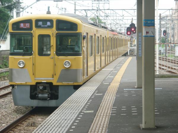 2014-07-23 西武2045F+2521F 急行拝島行き2 2315レ