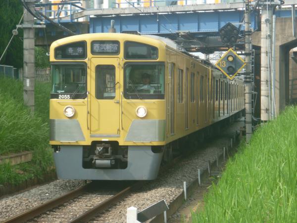 2014-07-23 西武2055F 各停西武新宿行き 5632レ