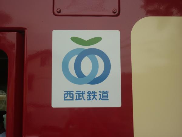 2014-07-23 西武9103F ロゴ