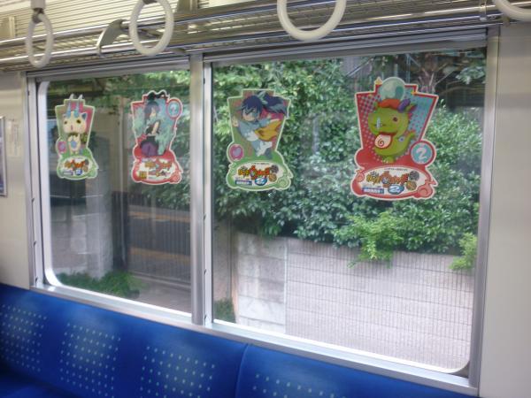 2014-07-23 西武20152F 車内