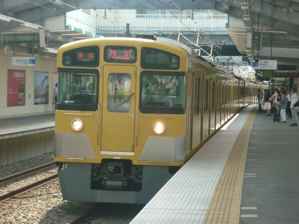 2014-07-25 西武2097F 各停所沢行き1 5301レ