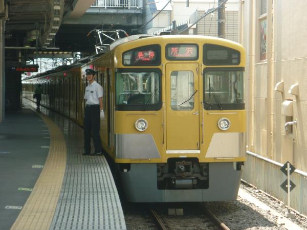 2014-07-25 西武2097F 各停所沢行き2 5301レ