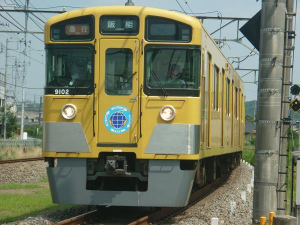 2014-07-25 西武9102F 急行飯能行き 2141レ