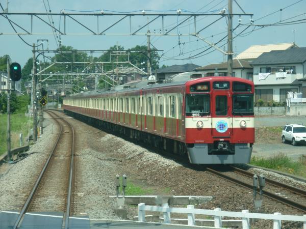 2014-07-25 西武9103F 急行池袋行き 2128レ