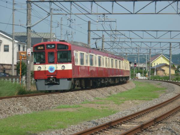 2014-07-25 西武9103F 急行池袋行き 2152レ