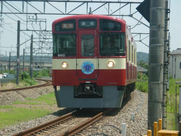 2014-07-25 西武9103F 急行飯能行き 2133レ