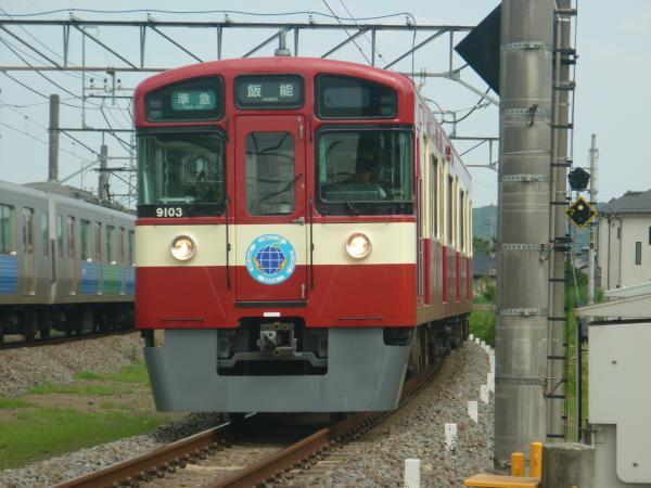 2014-07-25 西武9103F 準急飯能行き 4135レ
