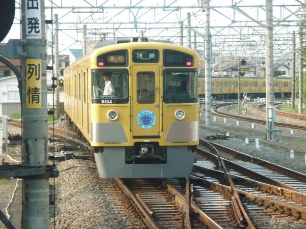2014-07-25 西武9104F 急行池袋行き 2166レ