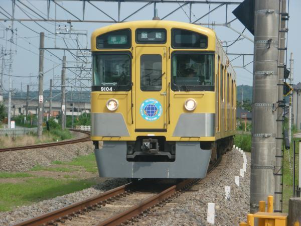 2014-07-25 西武9104F 準急飯能行き 4137レ