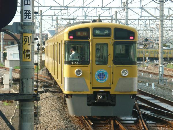 2014-07-25 西武9108F 急行池袋行き2 2164レ