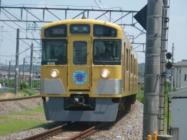 2014-07-25 西武9108F 急行飯能行き 2135レ