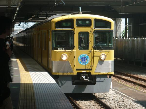2014-07-25 西武9108F 準急飯能行き1 4121レ