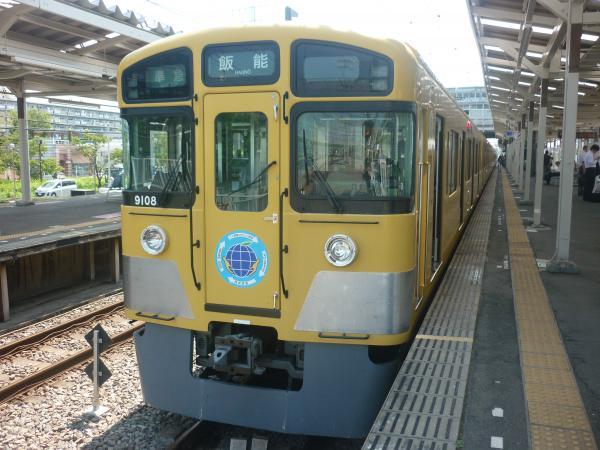 2014-07-25 西武9108F 準急飯能行き2 4121レ