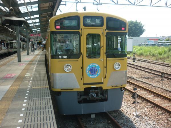 2014-07-25 西武9108F 準急飯能行き3 4121レ