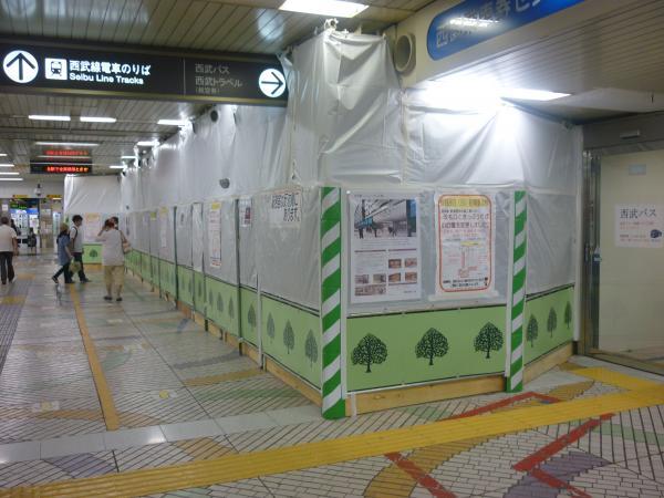 2014-07-27 池袋駅1