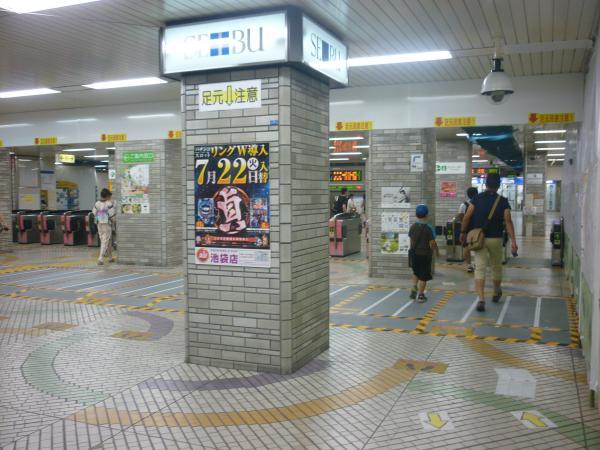 2014-07-27 池袋駅3