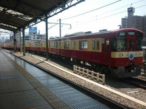 2014-07-27 西武9103F 2
