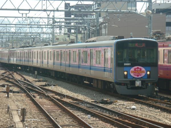 2014-07-27 西武20151F 準急所沢行き 2140レ