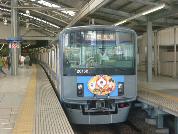 2014-07-27 西武20152F 各停豊島園行き1 5463レ
