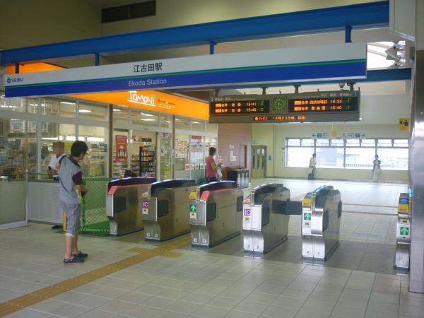 2014-07-27 江古田駅2