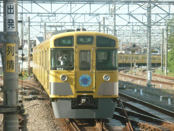 2014-07-28 西武9104F 準急池袋行き 4128レ