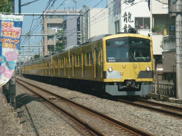 2014-07-30 西武3009F 各停池袋行き1 5442レ