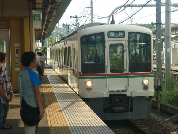 2014-07-30 西武4015F 各停飯能行き 5048レ