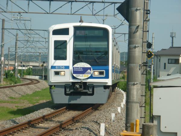 2014-07-30 西武6156F 急行飯能行き 2149レ
