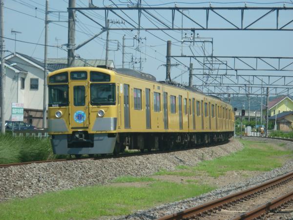 2014-07-30 西武9102F 急行池袋行き 2144レ