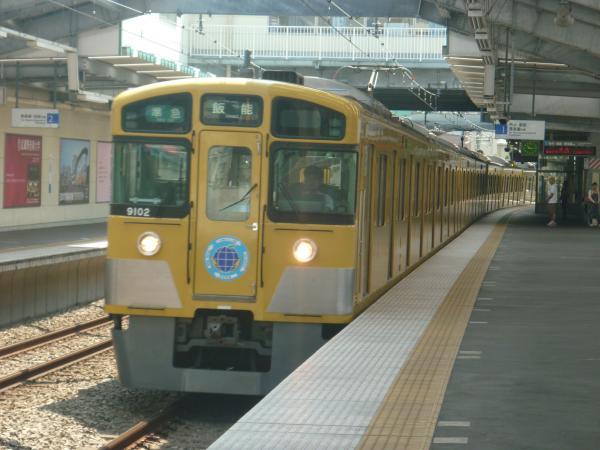 2014-07-30 西武9102F 準急飯能行き 4123レ