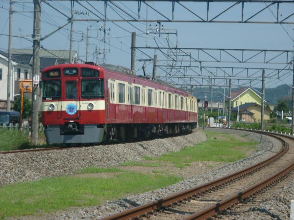 2014-07-30 西武9103F 急行池袋行き 2148レ