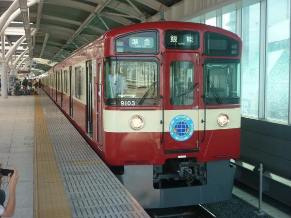 2014-07-30 西武9103F 準急飯能行き1 4125レ