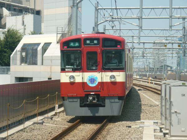 2014-07-30 西武9103F 準急飯能行き2 4125レ