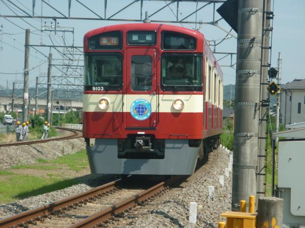 2014-07-30 西武9103F 急行飯能行き 2141レ