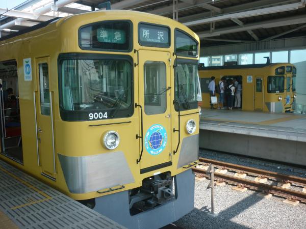 2014-07-30 西武9104F 9106F