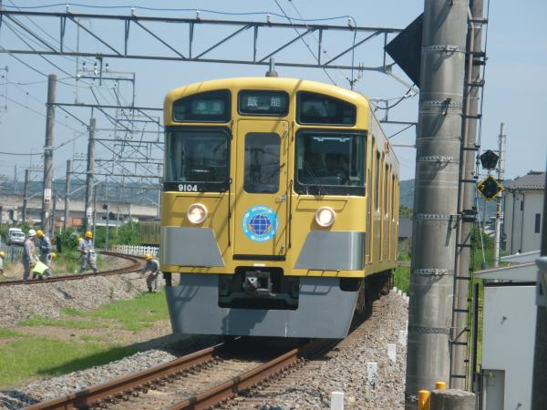 2014-07-30 西武9104F 準急飯能行き 4133レ